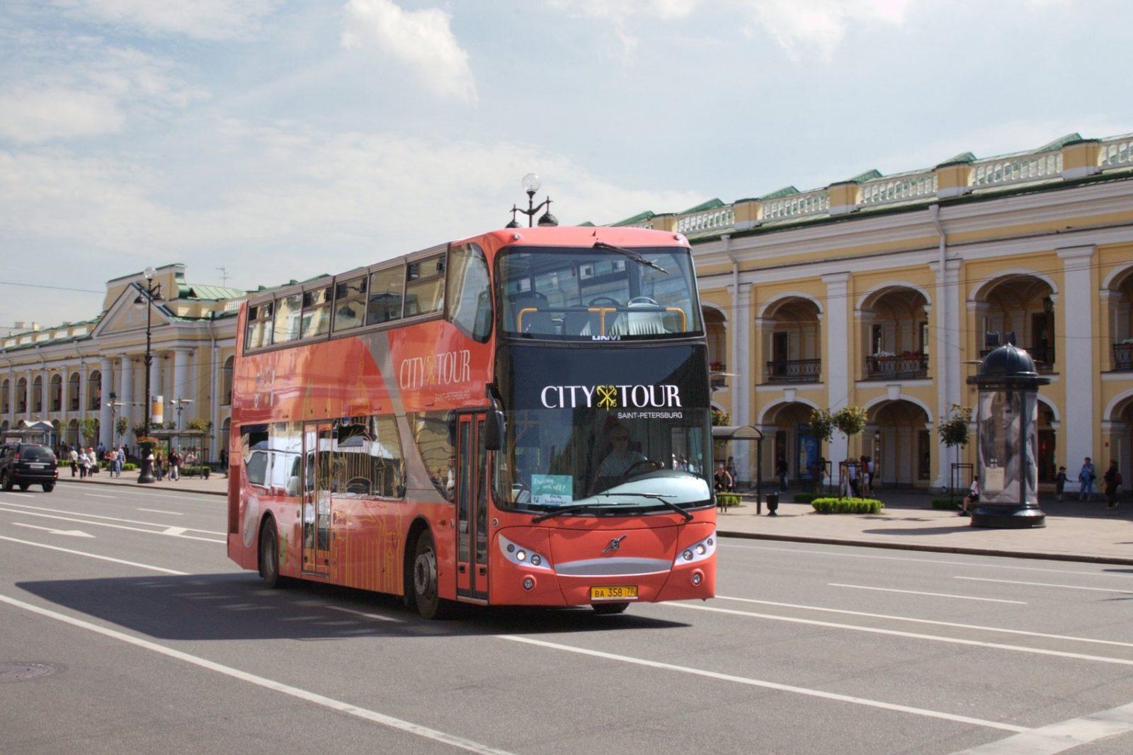Билеты на любые экскурсии, мероприятия, концерты и музеи при помощи УК Веста